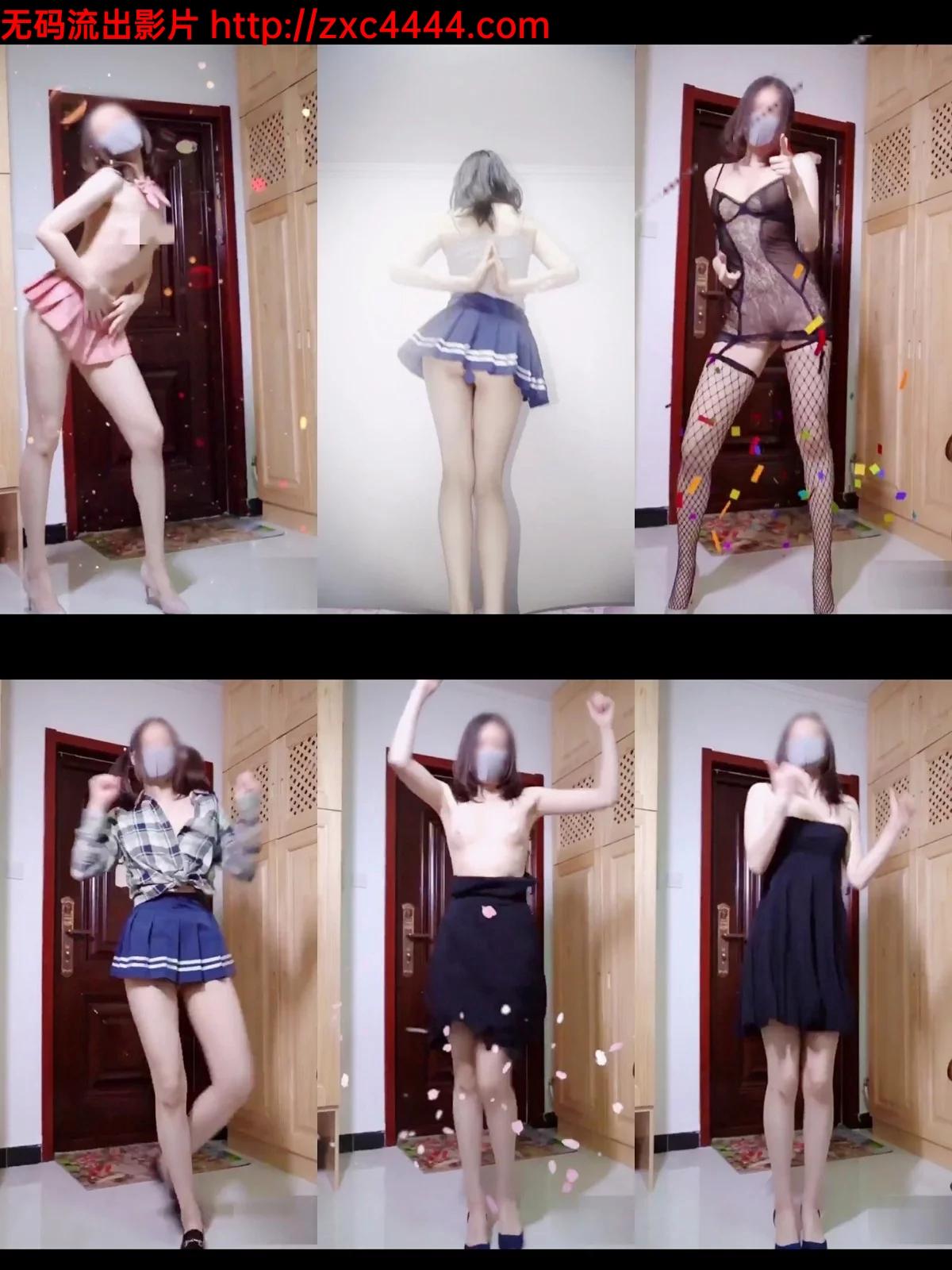 超嗨的【女神裸舞】咚小姐抖音上裸舞土豪福利,还有与男友啪啪、口交,大街上露出跳舞[372MB]