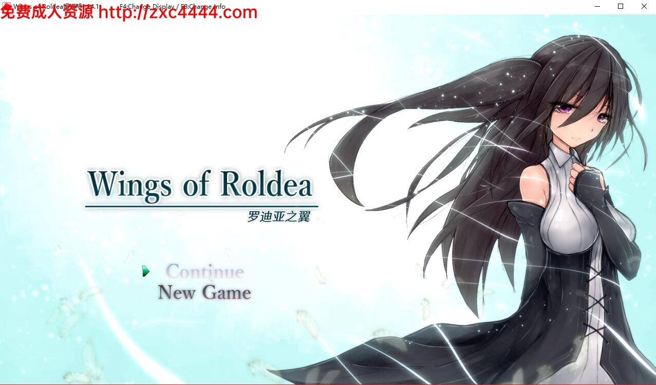 罗迪亚之翼 DL官方中文破解版[年度大作] 【1.2G】