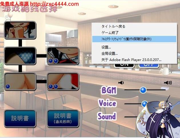 【互动SLG/汉化/全动态/全CV】惩罚兔女店员 Ver1.0汉化版【150M】1910311
