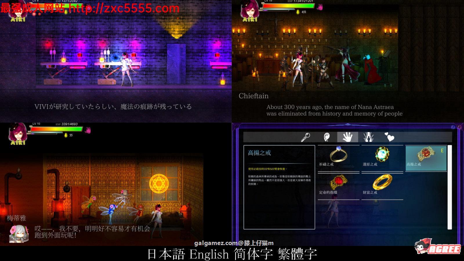 【大型ACT/中文/全动态】AIRI地狱:纯白女神与亡者之都 V1.20官中版+全DLC+存档【8G】 3