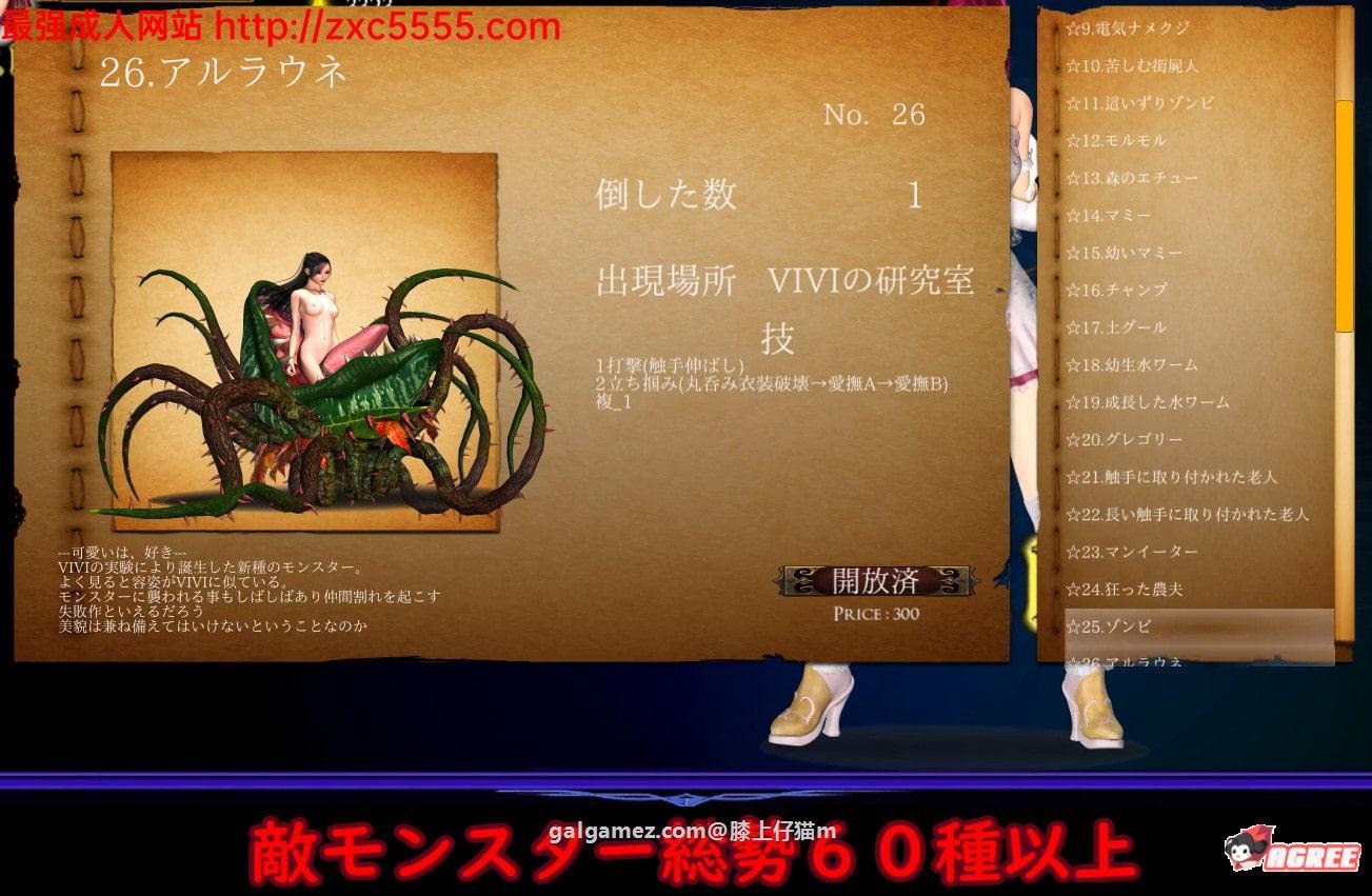 【大型ACT/中文/全动态】AIRI地狱:纯白女神与亡者之都 V1.20官中版+全DLC+存档【8G】 11
