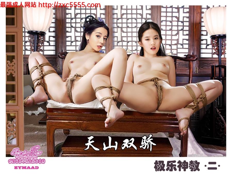 Sexinsex 极乐神教 唐婷儿 sexinsex zymaad SNH48