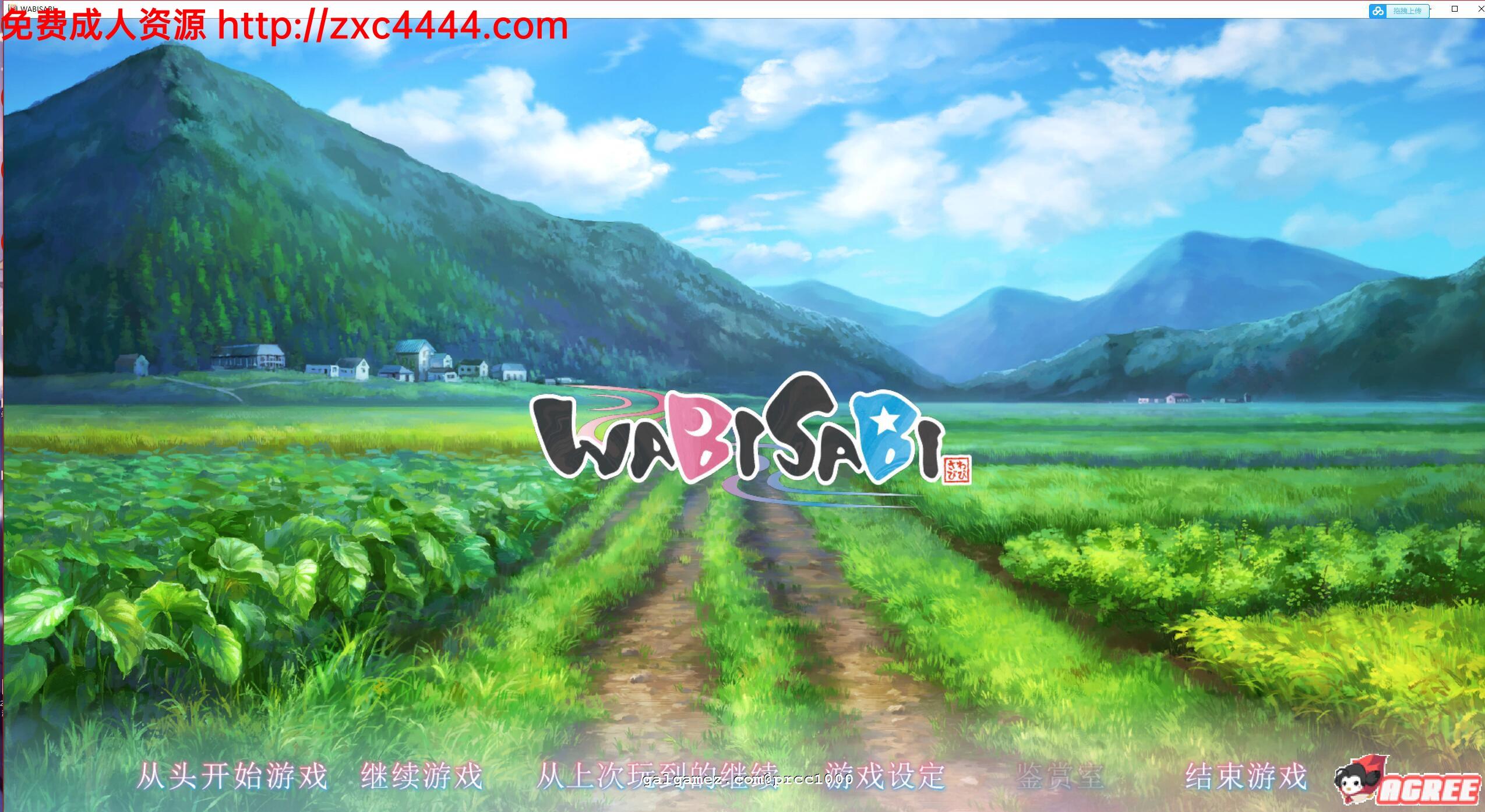 【ADV/中文】WABISABI 与兽耳娘共度乡间生活 DL官方中文版【900M】