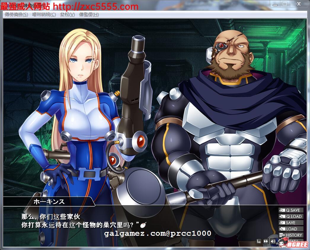 【拔作ADV/汉化】[黑Lilith] 漂流监狱克罗诺斯 PC+安卓云翻完整汉化版【980M】 7