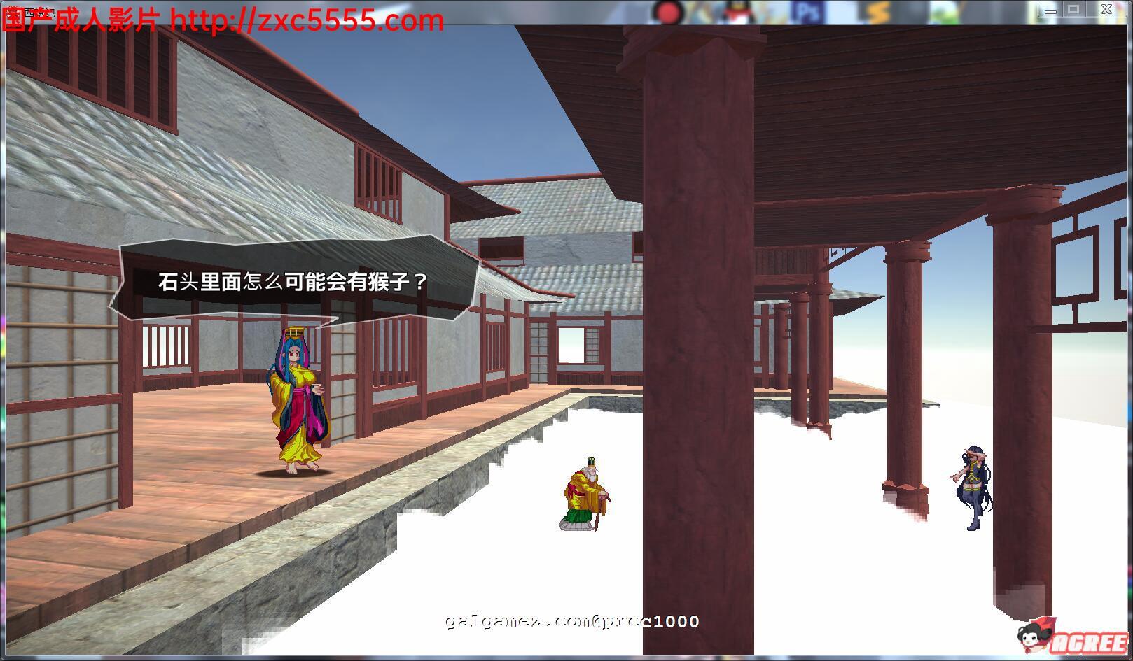 [ACT/汉化/全动态/1.4G]西诱记:和三藏的旅途之始 完整汉化版