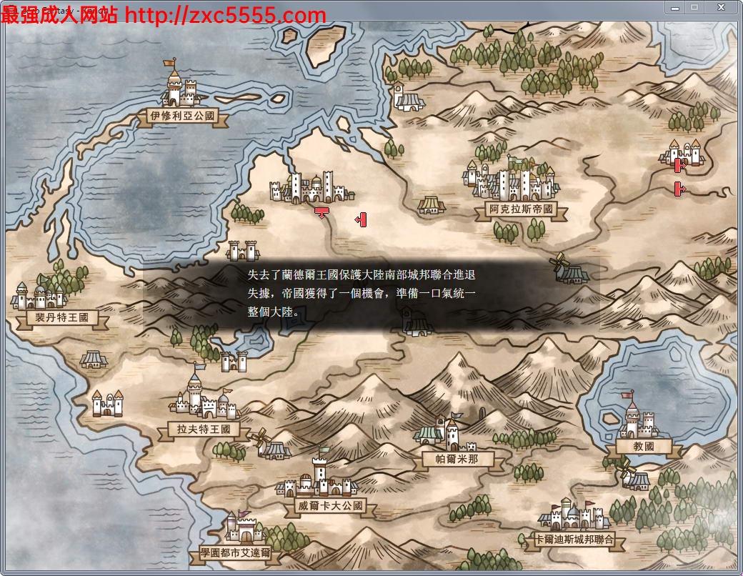 零之騎士幻想曲:Zero Fantasy Kanon官方中文版【新作/超精美/SRPG/中文/800M】