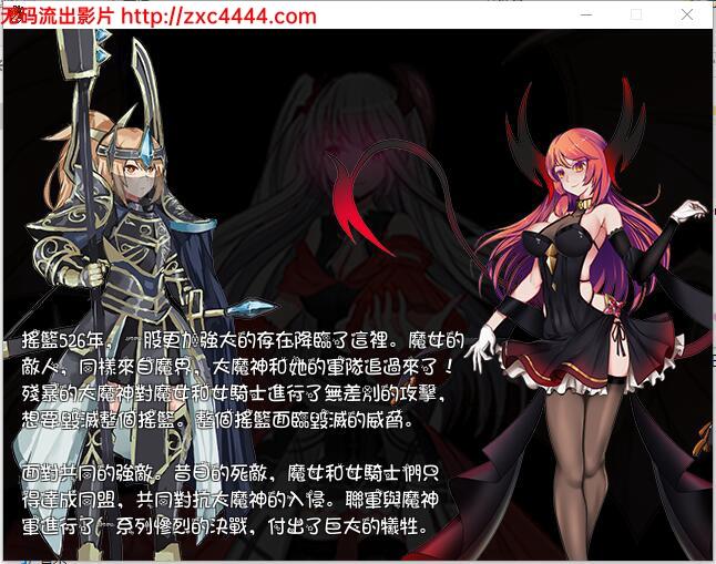 Cradle Epic~姬骑士的斗技场 官方中文版【RPG/中文/战斗H/500M】